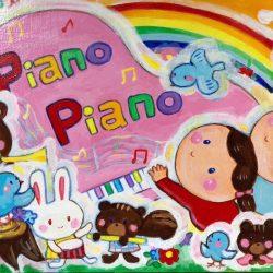 ピアノ・リトミック教室  piano piano ♬ music school